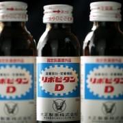 大正製薬(イメージ)