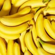 バナナ(イメージ)